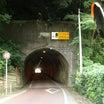 (サイバー化しているらしい)蔵玉隧道 (千葉県君津市蔵玉)