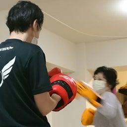画像 ヨガスタジオでの『キックボクシング』終了 の記事より 4つ目
