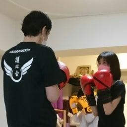 画像 ヨガスタジオでの『キックボクシング』終了 の記事より 1つ目