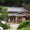 佐野 「プレジール」 三毳山のまったり古民家カフェ