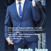 GOGO SASUKEくん@阪急メンズ東京