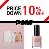 【10%OFF SALE】noiro ノイロ 数量限定品 ネイルケアギフト + ネイルカラーの画像