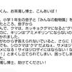 レコメンでメールが読まれたっ!&『和田家の男たち』観ましたっ!