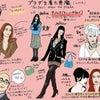 世界的な美の基準は日本と違う? 友人は多角形で付き合おうの画像