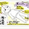 屍のポーズ〜ストレス社会に〜