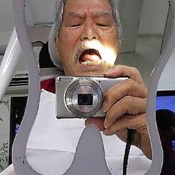 画像 ≪歯の治療を始めました。その7≫ の記事より 4つ目