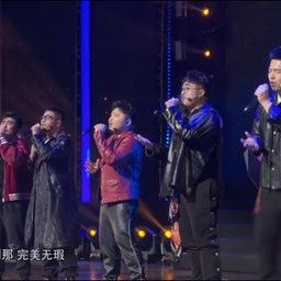 熊猫応援団