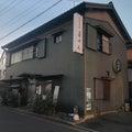 2021/10/23 (土) [愛知県 岡崎市] 8軒