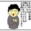 母からの愛の荷物が届いたぞ~!20キロの日本からの荷物の中身を公開!②