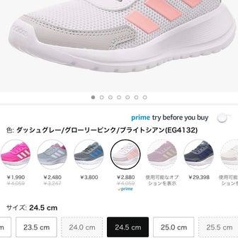 adidasスニーカー1440円❣️