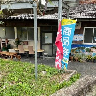 香川県「うどん食べ歩き」三嶋製麺所さん③