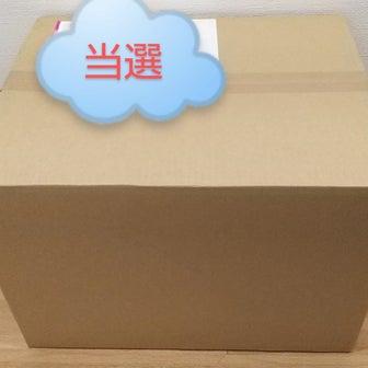 【初当選】ヤマザキ お菓子のびっくり箱