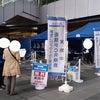 <名古屋営業所のHドライバーさん>PCR検査の画像