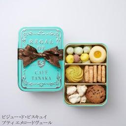 画像 【髙島屋店】11月のクッキー缶の販売について の記事より 4つ目