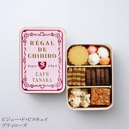 画像 【髙島屋店】11月のクッキー缶の販売について の記事より 3つ目