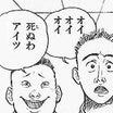 10/23稼働後編+1 逆転