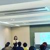 東京健康食育セミナー満員御礼!の画像