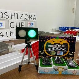 画像 HOSHIZORA CUP 4th time 決勝戦 の記事より 10つ目
