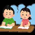 趣味の大学受験【息子二人中高一貫校篇】父子並走日記