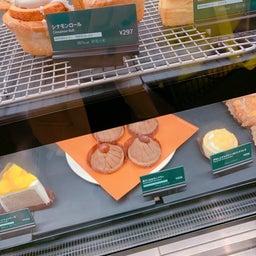 画像 #スタバ の #秋スイーツ #栗ずくめのモンブラン #美味しい #栗 #モンブラン #ケーキ の記事より 3つ目