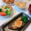 #ぶりの煮付け #魚料理 #お母さんの料理 #晚饭 #おうちごはん #晚餐の画像
