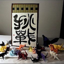 画像 恵子の作品発表の場インスタグラムが開設されたのでFLWすることにしました。お楽しみに。。。 の記事より