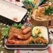ヒレカツ&海老フライ/カツ丼弁当