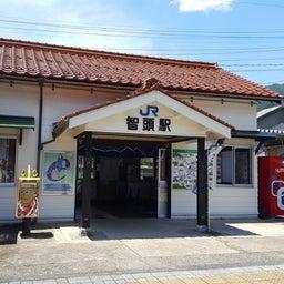 画像 今日は世界パスタデー!智頭駅!JR西日本、因美線! の記事より 2つ目