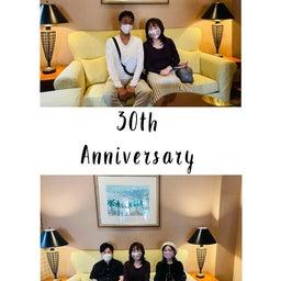 画像 祝結婚30周年記念 の記事より 7つ目