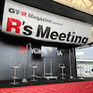 Rsミーティング2021(10/24)