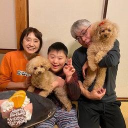 画像 2021.10.24 ご宿泊のワンちゃん達の笑顔☆ の記事より 6つ目