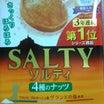 SALTY  4種のナッツ