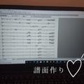 音楽家EIKO♡*HAPPY DIARY*♡