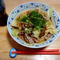 ryosukeの料理ブログ