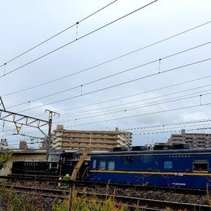 高速軌道試験車 マヤ34- 2009の画像