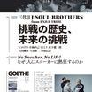 GOETHE 試し読み  д꒪ͧ)…