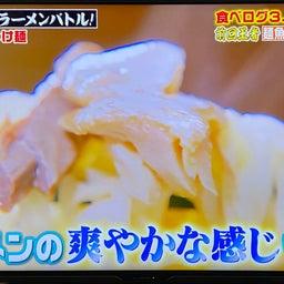 画像 インスタント麺アレンジバトル再び の記事より 5つ目