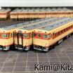 Tomix製キハ56・27 200番台の整備 その4