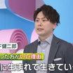 """山下健二郎 """"選挙に行った方がいい理由""""『zero選挙2021 # 私が選ぶ』"""
