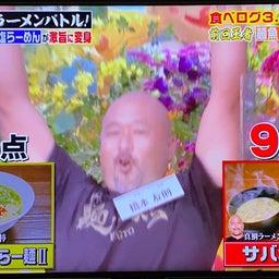 画像 インスタント麺アレンジバトル再び の記事より 8つ目