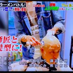 画像 インスタント麺アレンジバトル再び の記事より 10つ目
