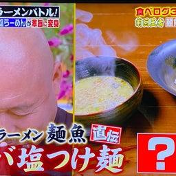 画像 インスタント麺アレンジバトル再び の記事より 7つ目