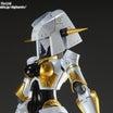 ご予約開始! 侵略ロボ 機動動姫 MoMo(モモ) の作例記事です でじたみん模型部123