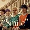 『XYLITOL X BTS』Smile篇30秒特別版CM公開