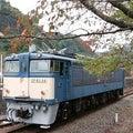 その先の軽井沢へ