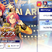 『SS』編/7th Stage サドンデス