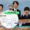 秋篠宮悠仁(ひさひと) 親王は 日本のラストエンペラーかもしれない