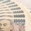 【後悔】3万円アップした自動車保険