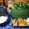 「ハーブチキンステーキ&ホウレン草の胡麻風味弁当」deゆーたんのランチの画像