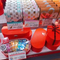 画像 #淡路島 #神戸 #名古屋 #出張 多かった10月お仕事沢山ありがとうございます の記事より 7つ目